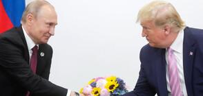 Тръмп и Путин обсъдиха пазара на петрол и ситуацията с коронавируса