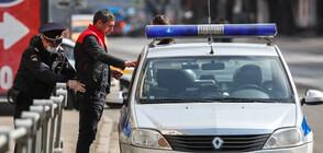 Москва затяга правилата на карантината