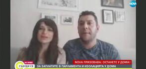 Евгени Будинов за заплатите в парламента и изолацията у дома (ВИДЕО)