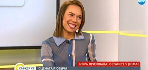 """Маги Джанаварова: Предстои ми една от най-сложните имитации в """"Като две капки вода"""""""