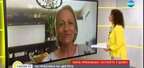"""Невена Бозукова: Очаквайте още много интересни неща от Цвета в """"Ягодова луна"""""""