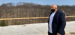 Борисов: Не лъжа, както казват опонентите, а спазвам обещаното (ВИДЕО)