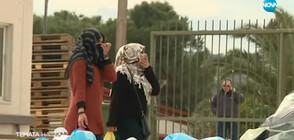 Темата на NOVA: Бежанците в условия на пандемия