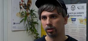 """Мениджър от Съюза на българските автомобилисти влиза в """"Шеф под прикритие"""""""