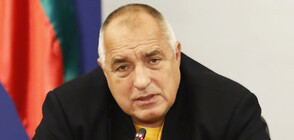 Борисов: Божков доведе ръководството на bTV в централата на ГЕРБ