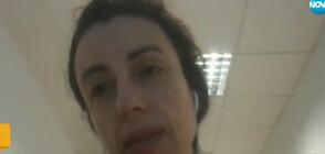 ОТ ПЪРВО ЛИЦЕ: Българска лекарка в Лондон разказва за пандемията от COVID-19 във Великобритания