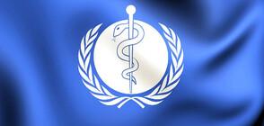 ОКОНЧАТЕЛНО: Тръмп изтегля САЩ от Световната здравна организация