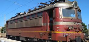 Пожар избухна във влака София - Бургас