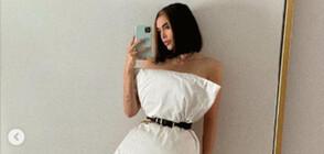 """КАРАНТИННА МОДА: Жени """"облякоха"""" възглавници заради предизвикателство в интернет"""