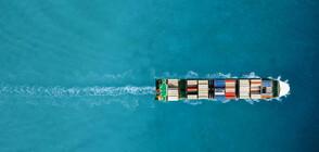 МВнР проверява информация за атакуван от пирати кораб с български моряци