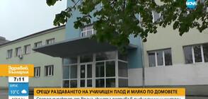 Директор на врачанско училище срещу раздаването на училищен плод и мляко по домовете