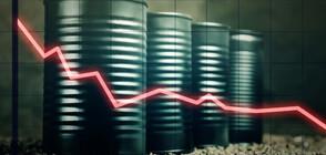 Експерти: Рекордно ниските цени на петрола ще се запазят още известно време