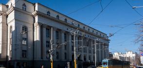 Съдийската колегия на ВСС призова за ненамеса в работата на Прокуратурата