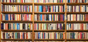 Поставят книгите в библиотеката под 72-часова карантина