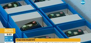 ПОД НАБЛЮДЕНИЕ: Следят със смарт гривни спазва ли се карантината (ВИДЕО)