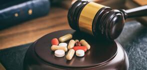 ПРЕДЛОЖЕНИЕ: Сурови санкции за шофьори, хванати с дрога
