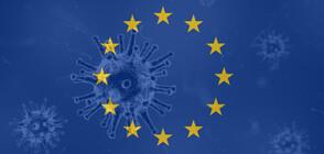 ЕС призова Тръмп да преосмисли скъсването със СЗО