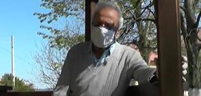 С БЛАГОДАРНОСТ КЪМ МЕДИЦИТЕ: Мъж дари цялата си пенсия на болницата в Мездра