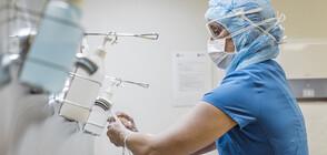 Увеличава се броят на заразените медици от Видин