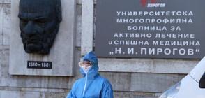Екстубираха 68-годишен мъж с COVID-19 след 38 дни на апаратна вентилация