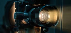 ЗАРАДИ ПАНДЕМИЯТА: Над 20 филмови фестивала ще се проведат онлайн