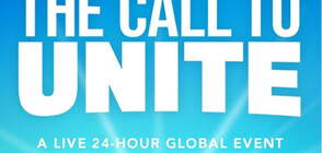 НА ЖИВО: Над 200 звезди и световни лидери в 24-часов лайвстрийм срещу пандемиятa