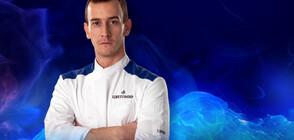 Цветомир зае почетното трето място в Hell's Kitchen България
