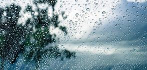 Кога ще спрат дъждовете и градушките? (ВИДЕО)