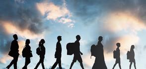 Какво представлява новият план на ЕС за миграцията