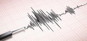 Земетресение край София