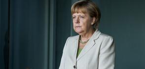 Меркел няма да се кандидатира отново за канцлер на Германия
