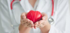Как стресът от пандемията удря сърцето?