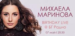Михаела Маринова празнува рожден ден с концерт в БГ Радио