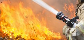 Големи пожари на гръцките острови Евия и Крит