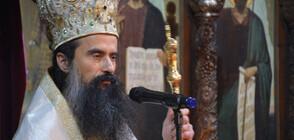 Митрополит Даниил: Не се оправдаха обвиненията, че църквата е място на зараза