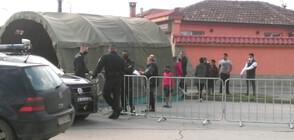 Правят PCR тестове на контактни лица в блокирания квартал в Ямбол