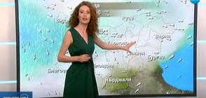 Прогноза за времето (05.05.2020 - централна)