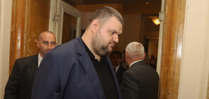 Делян Пеевски дари 10 000 лв. на семейството на сливенската лекарка