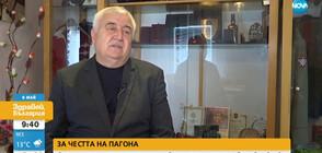 ЗА ЧЕСТТА НА ПАГОНА: Спомени за армията, парадите и гвардията на ген. Боян Ставрев
