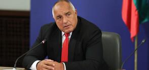 Борисов: Още днес ще се опровергае прогнозата за 20% увеличение на парното (ВИДЕО)