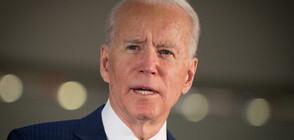 Кандидат за вицепрезидент на Джо Байдън ще бъде чернокожа сенаторка