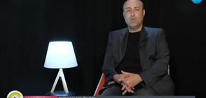 """""""Говори с Ива"""": Певецът Руслан Мъйнов (ВИДЕО)"""