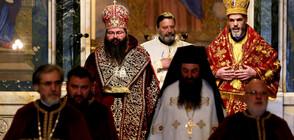 Църквата отбелязва годишнина от възстановяването на Българската патриаршия
