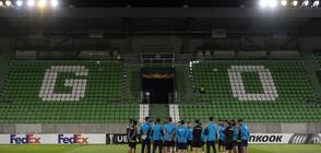Bulgarian professional football teams to resume trainings