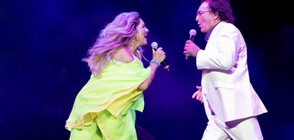 Концертът на Ал Бано и Ромина Пауър се отлага