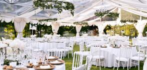 Bulgaria allows outdoor weddings