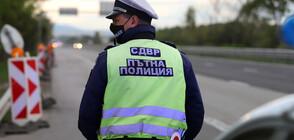 НОВА АКЦИЯ НА КАТ: Полицията ще следи за използването на предпазни колани