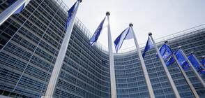 ЕК обявява как ще бъдат подпомогнати страните членки за преодоляване на икономическата криза от COVID-19