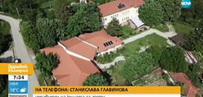 Действа ли социален дом в къща за гости в село Добревци? (ВИДЕО)