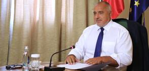 НА ЖИВО: Борисов: След 15 юни остават само социалните мерки